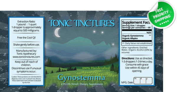 Gynostemma Jiaogulan Liquid Extract Tincture Supplement Label