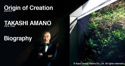 Origin of Creation TAKASHI AMANO Biography (English)