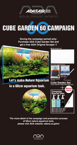 ADA Cube Garden 60-P Aquarium campaign set (Ultra High Clarity Glass)