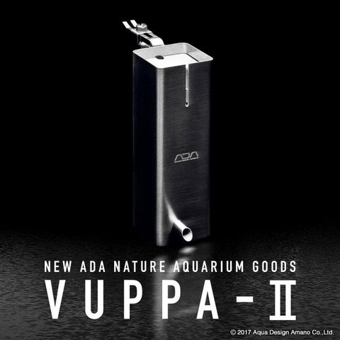 VUPPA-II (Water Surface Extractor)