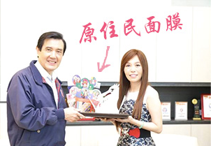 taiwan president ma ying jeou visits maskingdom hq to congratulate female entrepreneur and owner of TENART BIOTECH company in making over $100M in sales