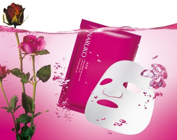 Naruko Rose and Botanic HA Aqua Cubic Hydrating Mask