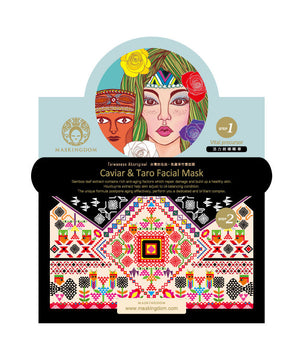 MasKingdom Taiwanese Aboriginal Caviar and Taro Facial Mask