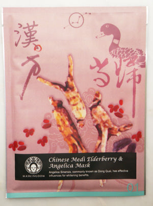 MasKingdom Elderberry & Angelica Mask