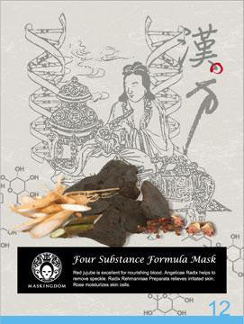MasKingdom Chinese Medi Four Substance Formula Mask