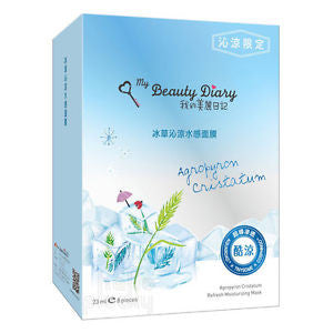 My Beauty Diary Agropyron Cristatum Refreshing Mask