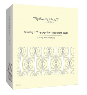 My Beauty Diary Oligopeptide Treatment Mask