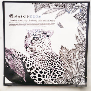 MasKingdom Fit for Queen Lace Breast Mask (Limited Edition)