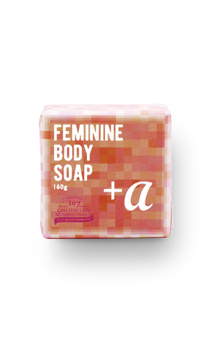 107 Feminine Body Alpha Soap