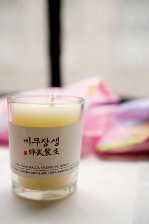 Nalda Around the World Candle - Jeju 3oz