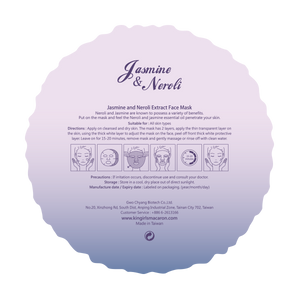 KinGirls Jasmine and Neroli Extract Face Mask