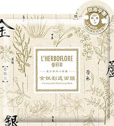 L'HERBOFLORE Oriental Herbs Collection Set