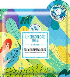 L'HERBOFLORE Aegean Sea Series Mask Set