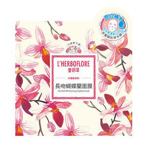 L'HERBOFLORE Orchid Whitening Hydromask