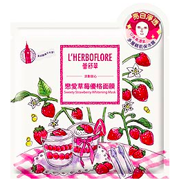 L'Herboflore Sweety Strawberry Whitening Mask