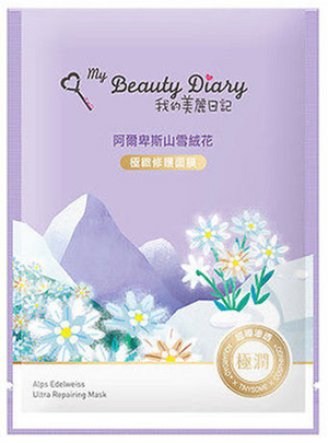 My Beauty Diary Alps Edelweiss Ultra Repairing Mask