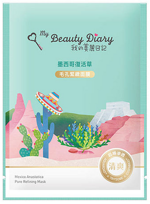 My Beauty Diary Mexico Anastatica Pore Refining Mask
