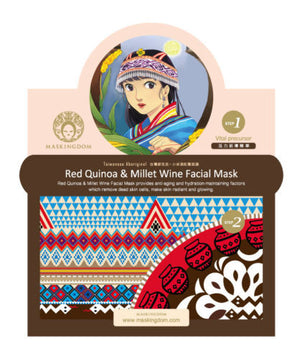 MasKingdom Taiwanese Aboriginal  Red Quinoa & Millet Wine Facial Mask