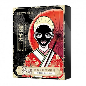 Sexylook Royal Ginseng Extra Moisturizing Black Mask
