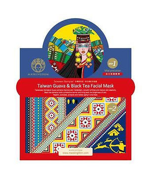 MasKingdom Taiwanese Aboriginal Taiwan Guava & Black Tea Mask