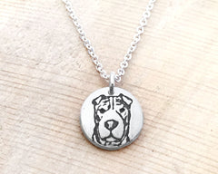 Tiny Shar Pei Necklace