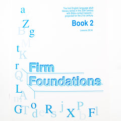 Firm Foundations: Book 2 (Digital Download)