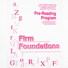 Firm Foundations: Pre Reader (Digital Download)