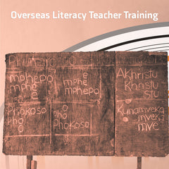 Local Language Literacy Tutor Training (Online Course)
