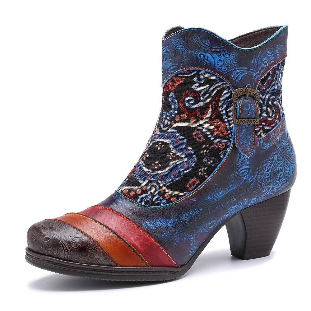 Buddha Trends Blue / 10 Bluebell Boho Hippie Low Heel Boots