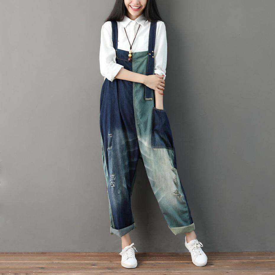 Buddha Trends Blue / One Size Distressed Patchwork 90s Denim Overall