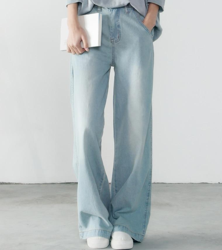 Wide Leg Bell Bottom Jeans
