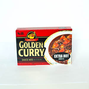 S&B Golden Curry Sauce Mix - Extra Hot