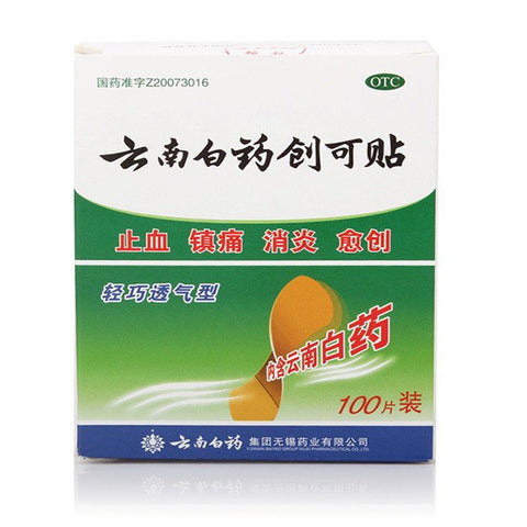 1 Pack  -  Adhesive Band Aid By Yunnan Baiyao Stops Bleeding Pain And Instant Antiseptic