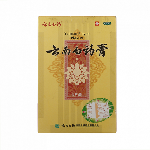 1 Pack - CN Version - External Pain Relieving Skin Plaster Patch Reduces Bruises Swelling