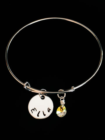Hand Stamped Personalized Stainless Steel Expandable Bangle Bridesmaid Bracelet