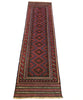 Narrow Afghan Mushwani Runner - 240cm x 65cm - THE HANDMADE RUG COMPANY
