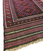 Narrow Afghan Mushwani Runner - 240cm x 65cm
