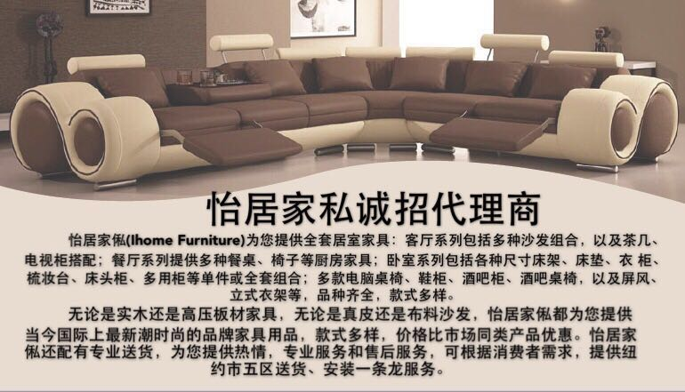I-Home Furniture