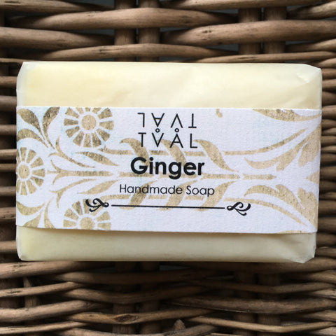Ginger - Bar Soap