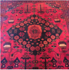 Handmade Magic Carpet - The Prana House, Inc.