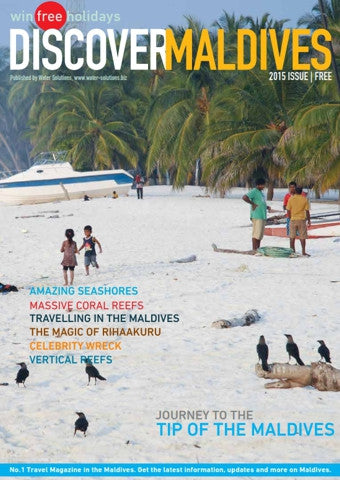 Discover Maldives 2015 (eBook)