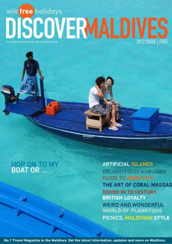 Discover Maldives 2012 (eBook)