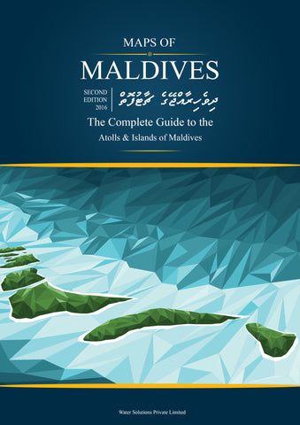 Maps of Maldives - 2nd Edition, 2016