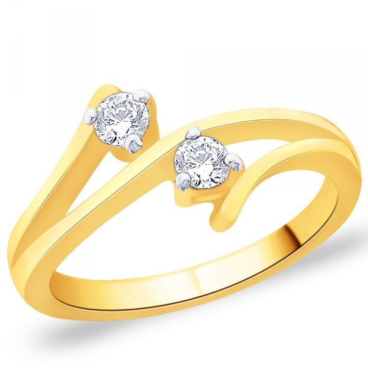 Golden Twin Stone Ring