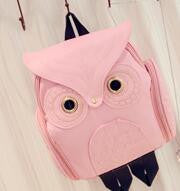 Owl Backpack Stylish Cool Black PU Leather Owl school bags - 5 Colours