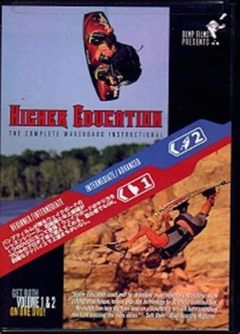 Higher Education - The Complete Wakeboard Instructional DVD - Volume 1&2