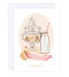 Chinese High Tea Greeting Card Set, Fortune Cookie
