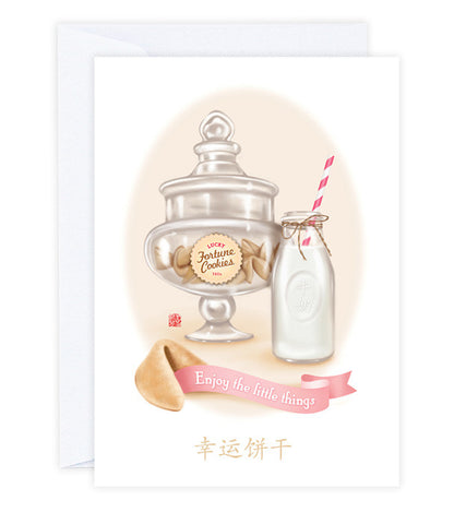 Fortune Cookies and Milk Greeting Card