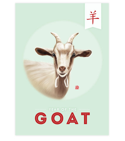Year of the Goat Art Print
