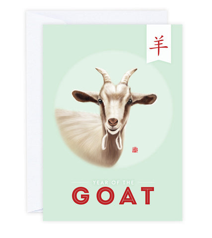 Year of the Goat Greeting Card